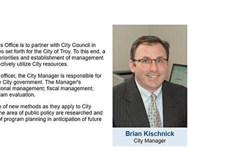 特洛伊市(Troy)市执政官Brian Kischnick。(网络图片)