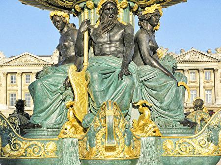 巴黎協和廣場上的噴泉細節(公共領域)