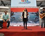 """""""Ka-silaw咸猪肉乐团""""于1日先登场演唱,为花莲东海岸音乐季打响第一炮。(詹亦菱/大纪元)"""