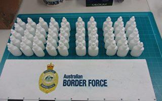 澳洲查獲自中國進口假冒美容品製毒劑