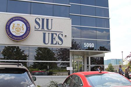 安省特别调查组SIU正在调查一名31岁男子从30楼坠楼身亡案。(周月帝/大纪元)