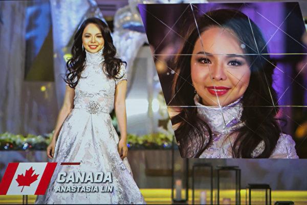 12月8日,林耶凡参加在华盛顿D.C.近郊米高梅(MGM)酒店剧场举行的世界小姐决赛。(李莎/大纪元)