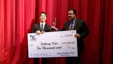 安东尼·廉(Anthony Yom)(左)。(刘宁/大纪元)