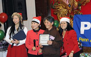 12月16日晚,「賓州亞裔老人服務中心」(PASSi)舉辦了2016年聖誕聯歡晚會。左起:晚會主持人Christine、PASSi創辦人及執行主任崔英佳(Im Ja Choi)、獲「優秀員工獎」華裔護理員張偉英、華裔社區協調人潘美惠。(肖捷/大紀元)