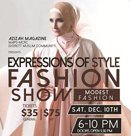 《阿齊茲雜誌》將與12月10日主辦一場風格時裝秀,慶祝來自印度尼西亞和美國著名設計師們的端莊時尚的穆斯林時裝。(照片由《阿齊茲雜誌》提供)