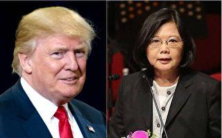 周五,美国当选总统唐纳德•川普和中华民国总统蔡英文直接通电话。(大纪元合成图)