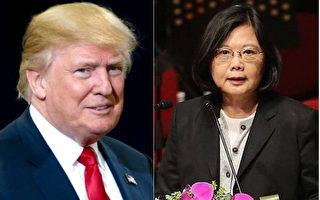 國總統當選人川普與中華民國總統蔡英文的一通電話,掀起美國社會對美中關係和美台關係的公開討論。(大紀元合成圖)