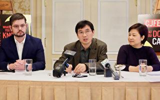 左起:加拿大自由表达记者协会协调人Kevin Metcalf、华裔媒体人长平、港加联会长冯玉兰12月2日在多伦多出席记者会。(周月谛/大纪元)