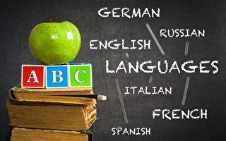 多伦多10大最常用语 中文排第2