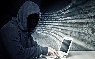 美國控告三名中國公民被控入侵美國律師事務所的網絡和服務器(伺服器),利用竊得的機密文件進行內線交易,獲取不法利益超過400萬美元。(Fotolia)