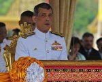 周三晚,泰国国会议长、最高法院院长、摄政王和总理等人晋见王储瓦吉拉隆功,并奏请王储登基继位新泰王,王储首肯后,国会议长对外宣布这个消息。(PORNCHAI KITTIWONGSAKUL/AFP/Getty Images)