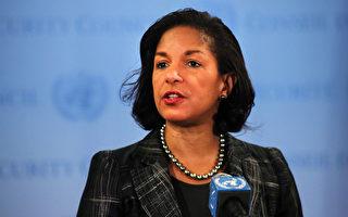 赖斯告诉郭声琨,美国对中共11月份通过的网络安全法感到担忧。( Spencer Platt/Getty Images)