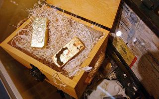 2003年1月8日,在美国财政历史博物馆里展出的一块金砖。该金砖是从1857年在南卡罗莱纳州附近沉没的中美洲号上打捞所得。(Spencer Platt/Getty Images)
