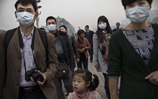 新研究:中国的阴霾像吸烟一样致命
