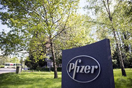 美国制药巨头辉瑞公司(Pfizer)因调涨抗癫痫药价格26倍,周三(7日)遭英国重罚近1.07亿美元罚款。(Oli Scarff/Getty Images)