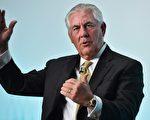 埃克森美孚(ExxonMobil)公司執行長蒂勒森(Rex Tillerson)獲川普提名出任國務卿。(BEN STANSALL/AFP/Getty Images)