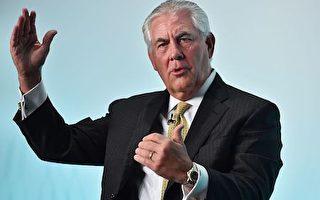 埃克森美孚公司(Exxon Mobil)CEO蒂勒森(Rex Tillerson),目前是美國下任國務卿人選的領頭羊。有消息說,當選總統川普正考慮提名他為國務卿。 (BEN STANSALL/AFP/Getty Images)