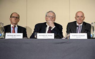 周五(12月9日),世界反兴奋剂机构(WADA)在伦敦发布了《迈凯伦报告》最终版,披露出令世界震惊的禁药丑闻。居中者为  迈凯伦教授。(FABRICE COFFRINI/AFP/Getty Images)