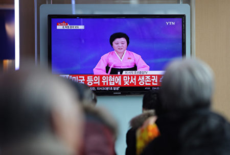 SEOUL, SOUTH KOREA - JANUARY 06: South Korean watch a television broadcast reporting the North Korea's Hydrogen Bomb Test at the 1月6日,首尔民众观看朝鲜第四次核试验的新闻。(Chung Sung-Jun/Getty Images)