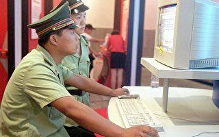 中共網信辦週二(12月27日)發布《國家網絡空間安全戰略》,說它將對科技產品設立一個網絡安全審查系統。它也披露了其它一些措施細節,旨在加強史無前例的互聯網控制。(GOH CHAI HIN/AFP/Getty Images)