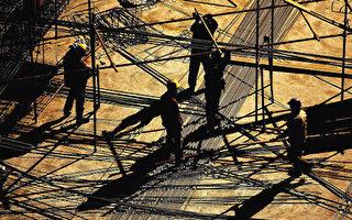 川普任內中國經濟有何挑戰?專家解析