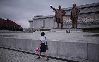 朝鮮宣傳部門自爆脫北者試圖用無人機撞擊金氏父子的銅像。  (ED JONES/AFP/Getty Images)