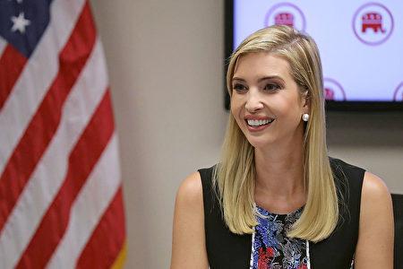 應德國總理默克爾之邀,美國第一千金伊萬卡將於4月下旬前往德國柏林,參加女性經濟峰會W20。(Chip Somodevilla/Getty Images)
