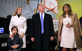 美媒CNN引述消息人士说,伊万卡恐将在白宫东翼有自己的办公室,这通常是第一夫人的待遇。但消息遭到川普发言人的否认。图为11月8日,川普与伊万卡(左)及第三任妻子梅兰妮娅(右)出现在纽约的一个投票点进行投票。 (Chip Somodevilla/Getty Images)