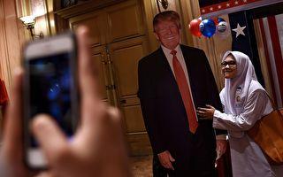 有穆斯林认为,真正令人担心的,不是川普要禁止穆斯林,而是媒体的断章取义与偏见。(MANAN VATSYAYANA/AFP/Getty Images)