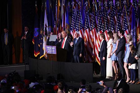 11月9日凌晨确认赢得大选后,川普上台发表胜选演说。(Joe Raedle/Getty Images)