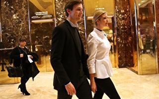 11月18日,川普女兒伊万卡與先生庫什納,離開川普大廈。  (Spencer Platt/Getty Images)