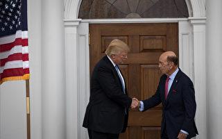 美國當選總統川普的商務部長提名人羅斯(右)在華爾街金融圈及企業界,是受人尊敬的成功投資人。(Drew Angerer/Getty Images)