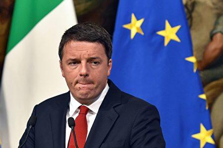 意大利4日将进行意大利宪制改革修正案公投。意大利总理伦齐(Matteo Renzi)说,若公投未通过,他将辞职下台。(ANDREAS SOLARO/AFP/Getty Images)