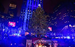 组图:纽约洛克斐勒中心圣诞树点灯仪式