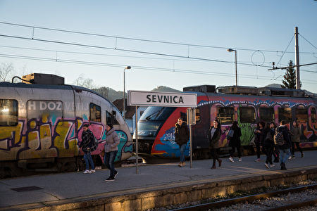 SEVNICA, SLOVENIA - NOVEMBER 29: Commuters walk along a platform at Sevnica train station on November 29, 2016 in Sevnica, Slovenia. Born in Slovenia, Melania Trump was raised in the town of Sevnica, by her father, a car salesman, and her mother, a pattern maker at a textile factory. The former model will become the second foreign-born First Lady of the United States when her husband Donald Trump is sworn in as President during a ceremony in Washington DC on January 20, 2017. (Photo by Jack Taylor/Getty Images)