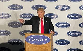 美国当选总统川普12月1日在印第安纳州庆祝美国制造商开利保留了1000份工作岗位。(Tasos Katopodis/Getty Images)