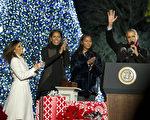 奥巴马星期四(12月1日)最后一次作为美国总统,点亮了白宫前的国家圣诞树。(Ron Sachs-Pool/Getty Images)