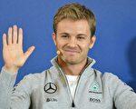 F1 世界冠军罗斯伯格12月2日突然宣布,结束赛车手生涯。(HERBERT NEUBAUER/AFP/Getty Images)