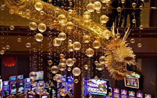 拉斯维加斯2016年12月3日开张的威龙赌场度假村。(Ethan Miller/Getty Images)
