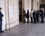 意大利12月4日(周日)举行关键的修宪公投,决定总理伦齐的去留,以及是否改革参议院、政府及教育体系,引发西方高度关注。图为选民排队进行投票。(FILIPPO MONTEFORTE/AFP/Getty Images)