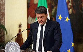 周一下午,伦齐向意大利总统塞尔焦•马塔雷拉(Sergio Mattarella)提交辞呈时,马塔雷拉要求他延后辞职,以监督通过2017年预算。(Franco Origlia/Getty Images)