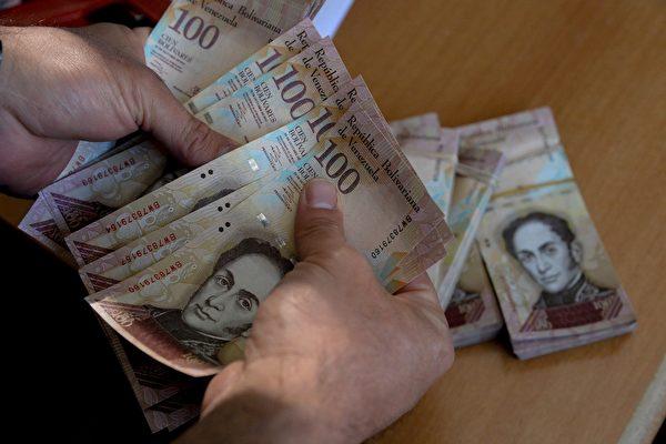 仿效印度 委內瑞拉宣佈廢除全國一半紙幣