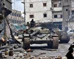 12月14日,敘利亞親政府軍在阿勒頗軍事行動中向前推進。(GEORGE OURFALIAN/AFP/Getty Images)