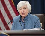 """美联储13及14日召开2016年最后一次""""公开市场委员会""""(FOMC)会议,会中决定升息一码。 (SAUL LOEB/AFP/Getty Images)"""