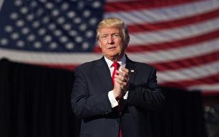 川普的重要內閣成員基本到位,這是一個強勢的、在多方面創造美國歷史的新內閣。(DON EMMERT/AFP/Getty Images)