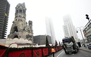 圖為「柏林血案」的卡車被拖離現場之後,停在柏林地標建築紀念教堂旁邊。(TOBIAS SCHWARZ/AFP/Getty Images)
