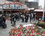 12月19日德国柏林的一个圣诞节集市遭恐怖袭击,一辆卡车撞向人群,造成12人死亡。图:22日柏林人为遇难者鲜花。(Sean Gallup/Getty Images)