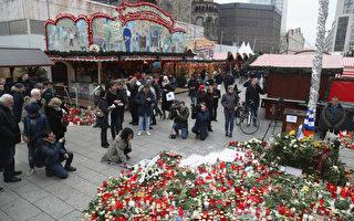 12月19日德國柏林的一個聖誕節集市遭恐怖襲擊,一輛卡車撞向人群,造成12人死亡。圖:22日柏林人為遇難者鮮花。(Sean Gallup/Getty Images)