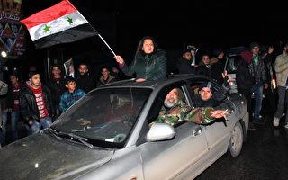 2016年12月22日,敘利亞軍方發表聲明稱,已經從反抗軍手裡奪回了全國第二大城市阿勒坡。 (GEORGE OURFALIAN/AFP/Getty Images)