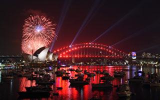 跨年煙火即將綻放 澳洲各地共慶新年